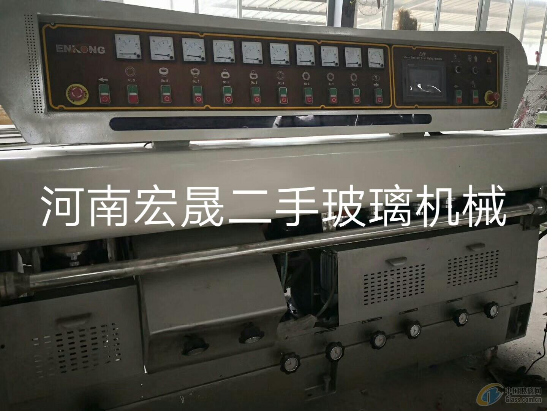 出售广东盈钢电脑精磨直边机一台