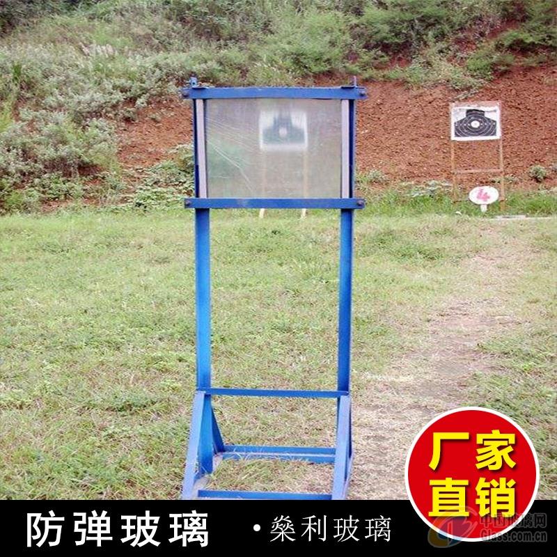 广东广州银行防弹玻璃