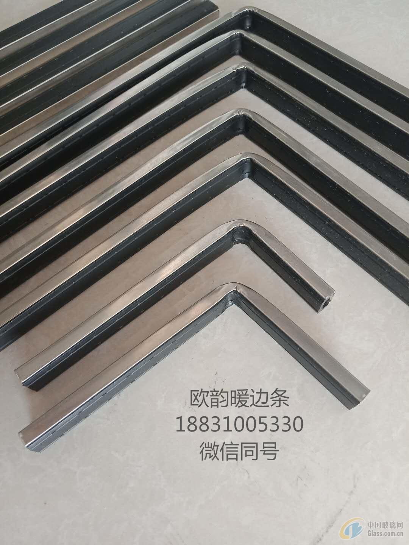 中空玻璃鋁隔條