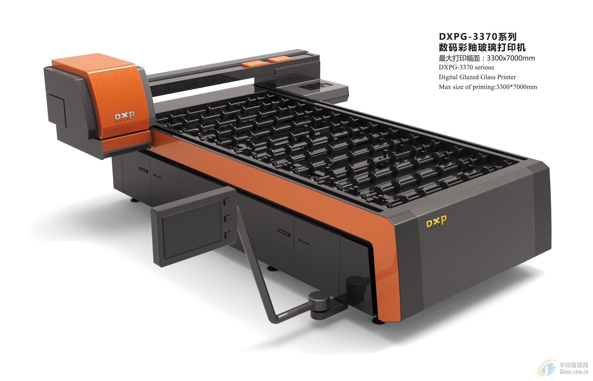 数码玻璃打印设备供应