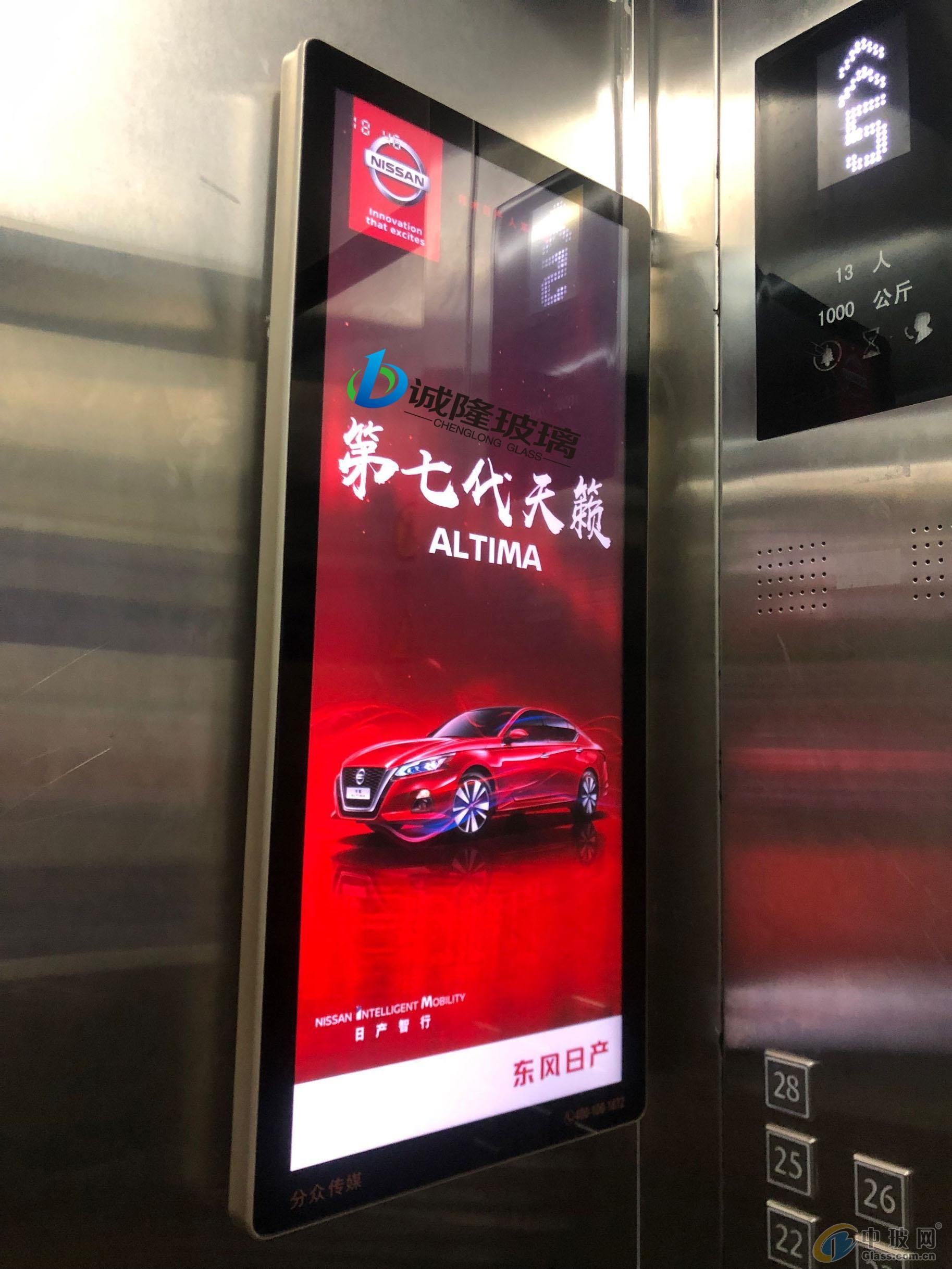 T型广告ji玻璃高清液晶多媒体一体机双频钢化玻璃