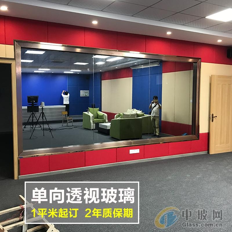 心理室 审讯室 指认室用单反玻璃 单向单面可透过玻璃
