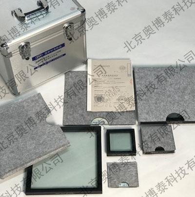低辐射镀膜玻璃(Low-E玻璃)光热参数标准样品