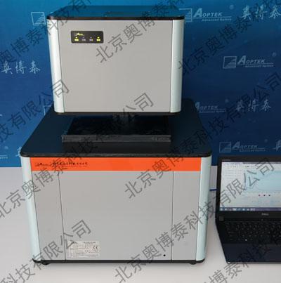 节能玻璃光热参数综合测试仪 光度计GlasSpec2500