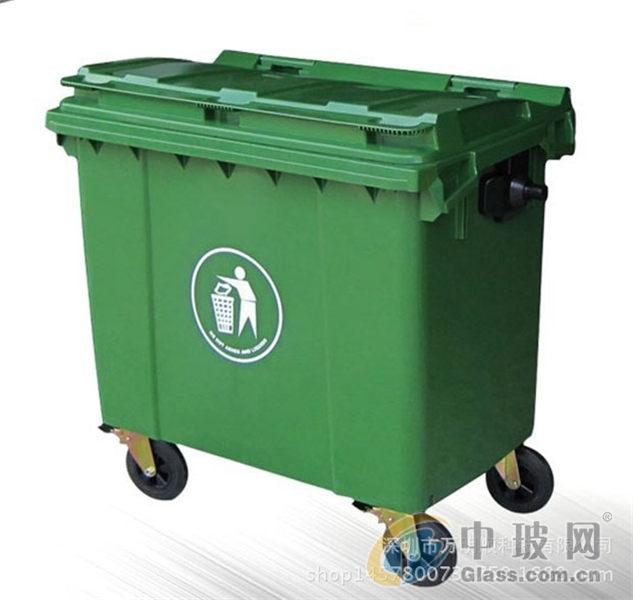 垃圾桶垃圾箱660L带轮垃圾桶户外垃圾箱
