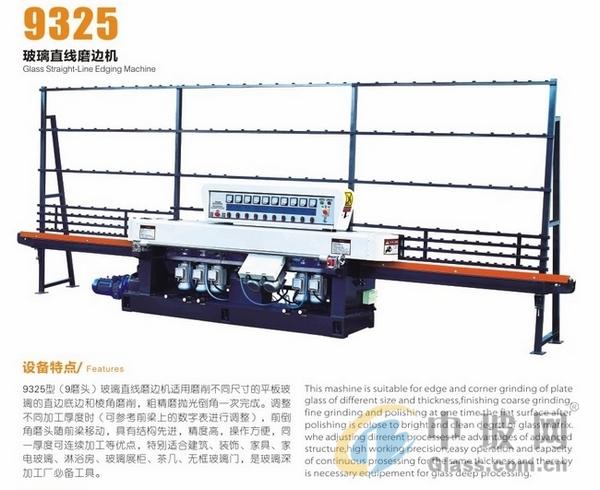 廣東9磨頭馬達電機玻璃直線磨邊機