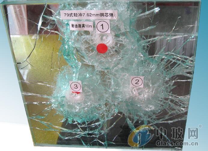 四川防弹防砸玻璃复合型特种玻璃报价