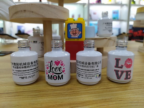 化妆品盒打印机 塑料瓶打印机 彩印喷绘设备
