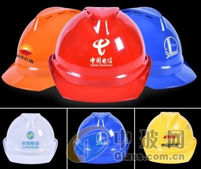 電動車安全帽打印機 安全帽打印機