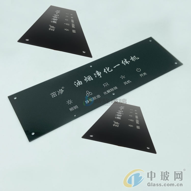 油烟机控制面板玻璃 面板长条黑色丝印面板玻璃定制