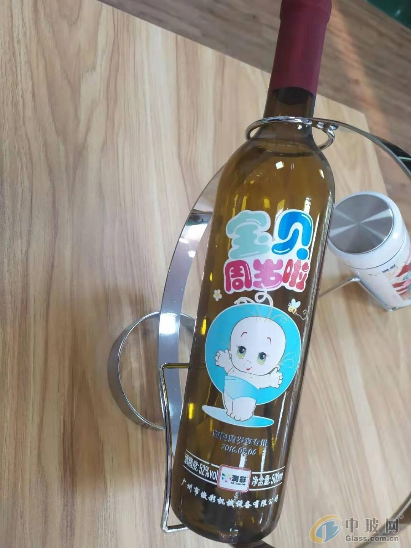 酒瓶定制打印机 酒瓶印花设备