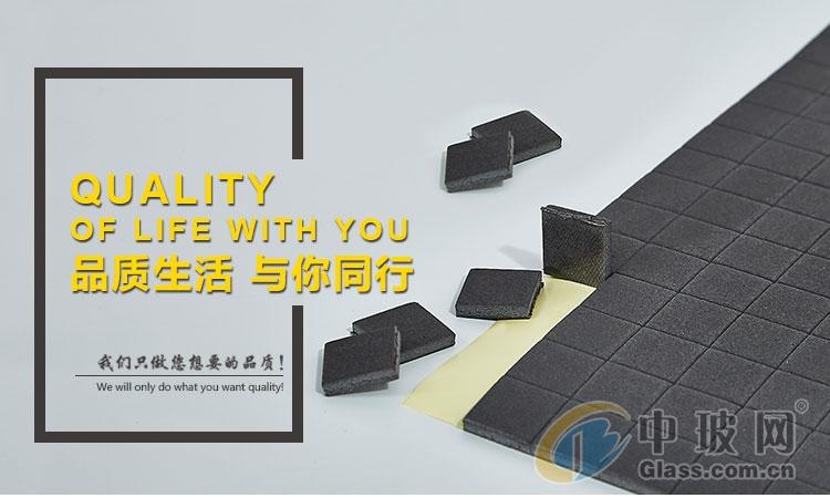 工厂直营云南11选5助手深加工软木垫片EVA橡胶垫片