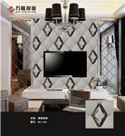 尊贵府邸 拼镜背景墙多少钱