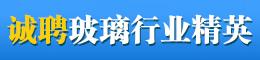 安徽三鑫机械制造有限公司