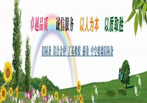 河北大城邵庄胜香铝管加工厂