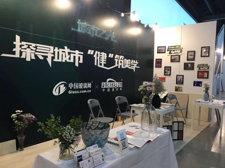 2018IP创新与城市发展大会在沪举办
