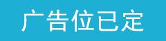 广东洪玻玻璃有限公司
