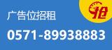 中国澳门威尼斯人手机版
