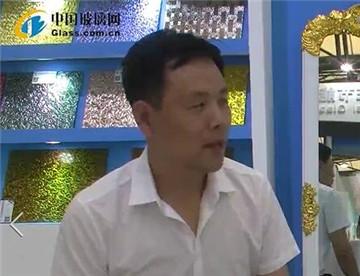专访:金华晶