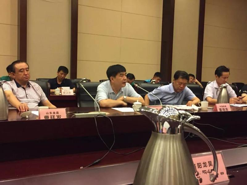 淄博会议着力研讨如何化解成本上涨压力