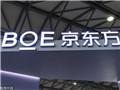 京東方原創數字藝術顯示技術成為國際標準