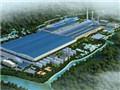 旗濱集團:平湖旗濱首次被認定為高新技術企業