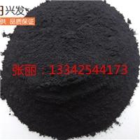 厂家直销二氧化锰粉 棕色咖啡色锰粉30-95%