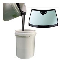 高溫汽車鋼化玻璃油墨(防粘遮蔽型)