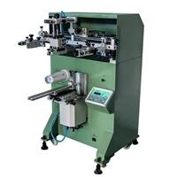 邢台市化妆瓶丝印机口红管滚印机洗发水丝网印刷机厂家直销