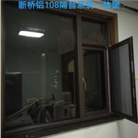 淮南隔聲窗跟普通門窗價格相差大的區別