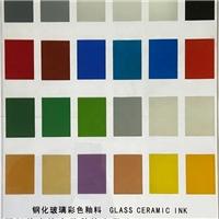 建筑彩晶系列玻璃油墨