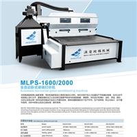 佛山玻璃机械 全自动卧式玻璃打砂机MLDS-2000
