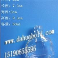 60ml小酒瓶 白酒瓶 定做酒瓶 徐州酒瓶生產商