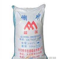 河南現貨成批出售 十水硼砂-得爾硼業