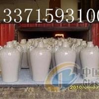 供應玻璃罐 酒壇子 蠟燭罐輥道窯爐
