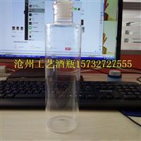 河北透明玻璃酒瓶