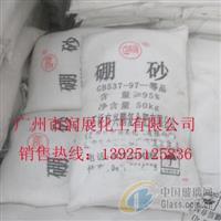 國產進口硼砂高純度