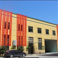 杭州湖州德清鋼化玻璃新廠隆重開業