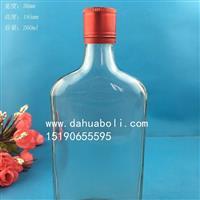 廠家直銷250ml扁勁酒玻璃保持健康酒瓶