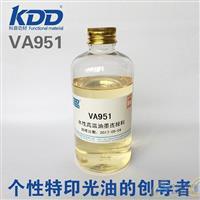 科鼎VA951鋼化玻璃高溫燒結油墨連接料水性油墨調墨油