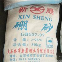 國產硼砂持續供應