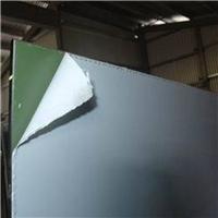 贴膜镜子 安全镜子 贴防爆膜安全膜PE膜