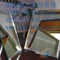 天津防水银镜加工厂家