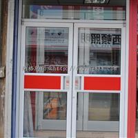 供应销售云南大理肯德基门|直销,佛山市兴荣峰门业有限公司,装饰玻璃,发货区:广东 佛山 禅城区,有效期至:2020-05-04, 最小起订:5,产品型号: