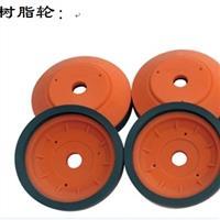 马赛克专项使用树脂轮