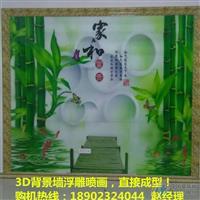 玻璃大理石紋3D浮雕彩雕機
