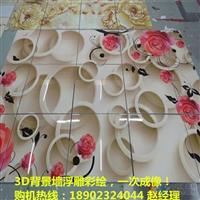 3D玻璃浴室柜印花機