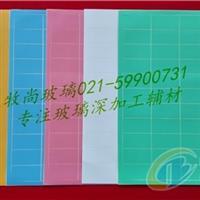 防水标签 防水标贴
