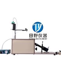 華南承接玻璃應力儀校準 FSM-6000LE應力計計量