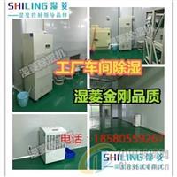 大型热泵高温除湿机